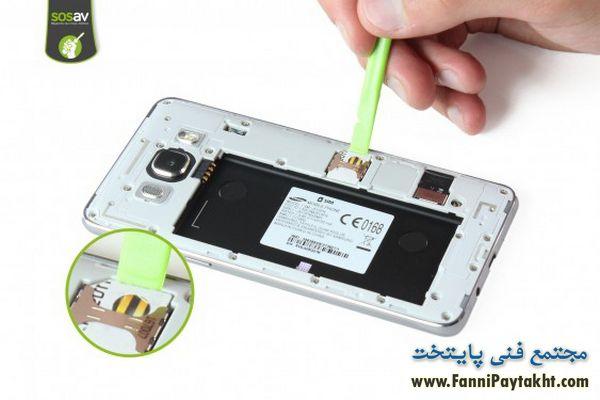 نحوه تعمیر صفحه نمایش LCD گوشی سامسونگ