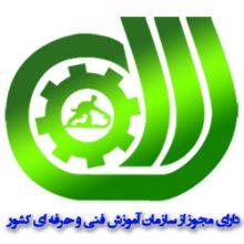 لوگوی سازمان فنی حرفه ای