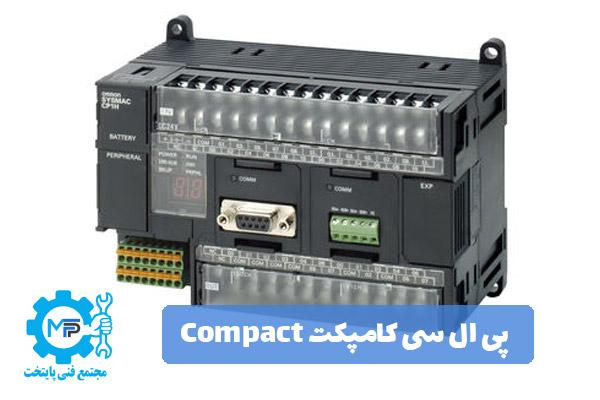 پی ال سی کامپکت Compact
