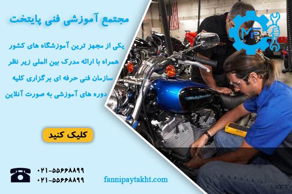 بنر آموزش تعمیرات موتور سیکلت