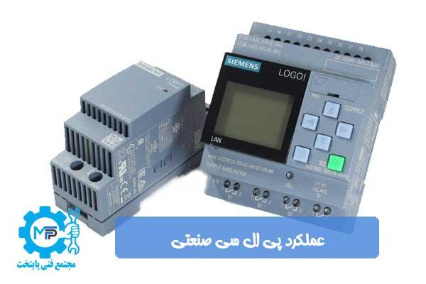 عملکرد PLC صنعتی