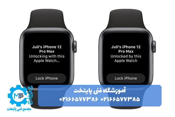 اپل واچ آیفون 13
